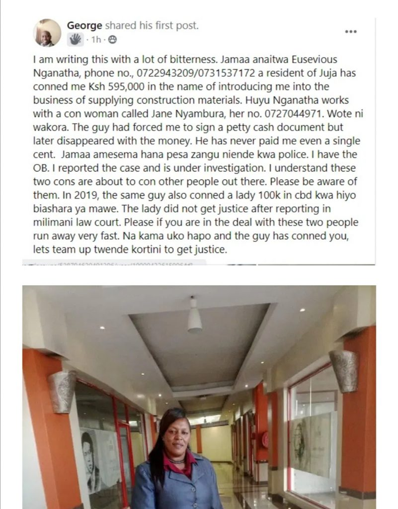 Exposed: Juja Conman And Woman On The Run After Stealing From A Man.